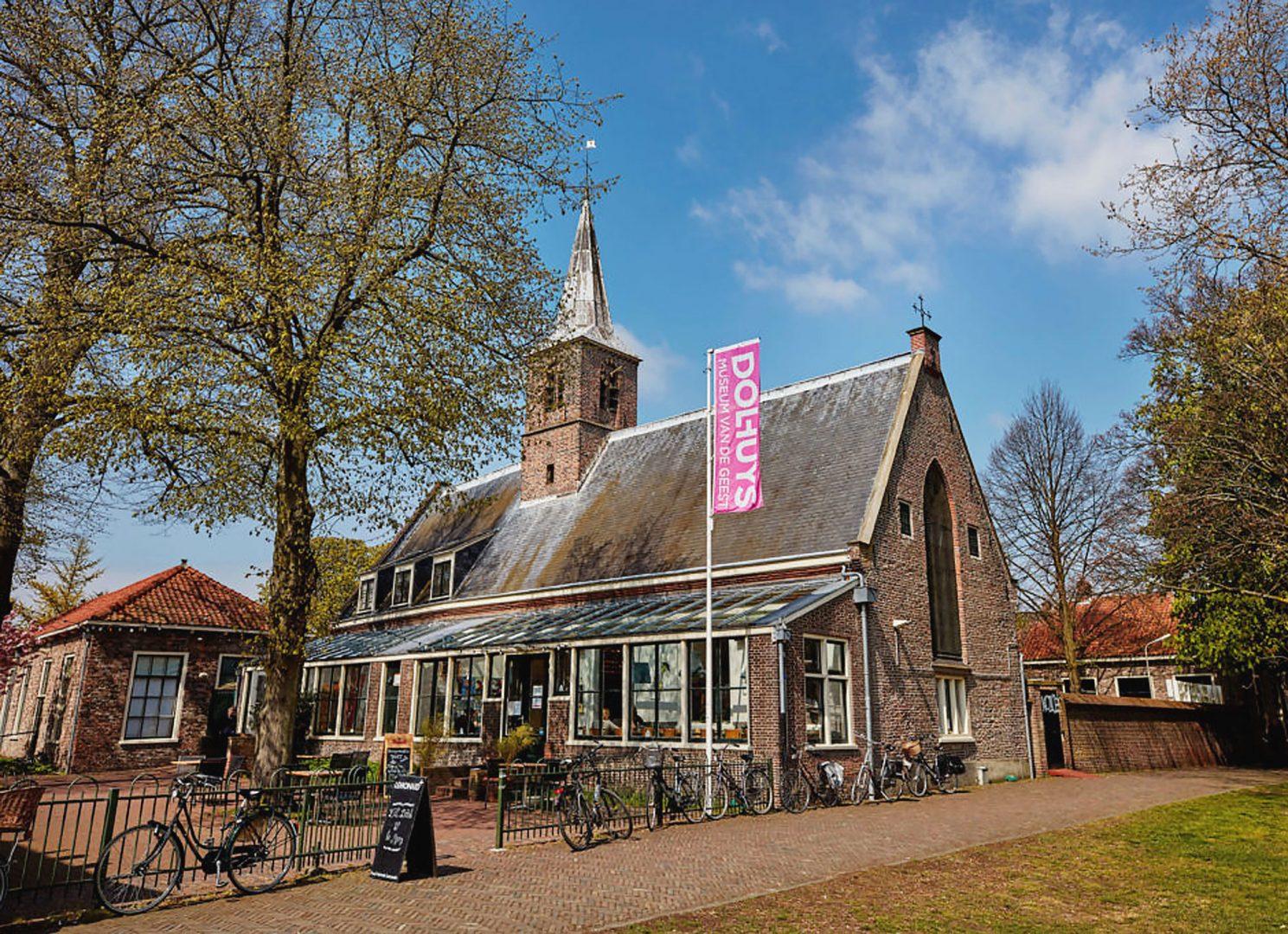 Het Dolhuys Museum, Haarlem, Netherlands