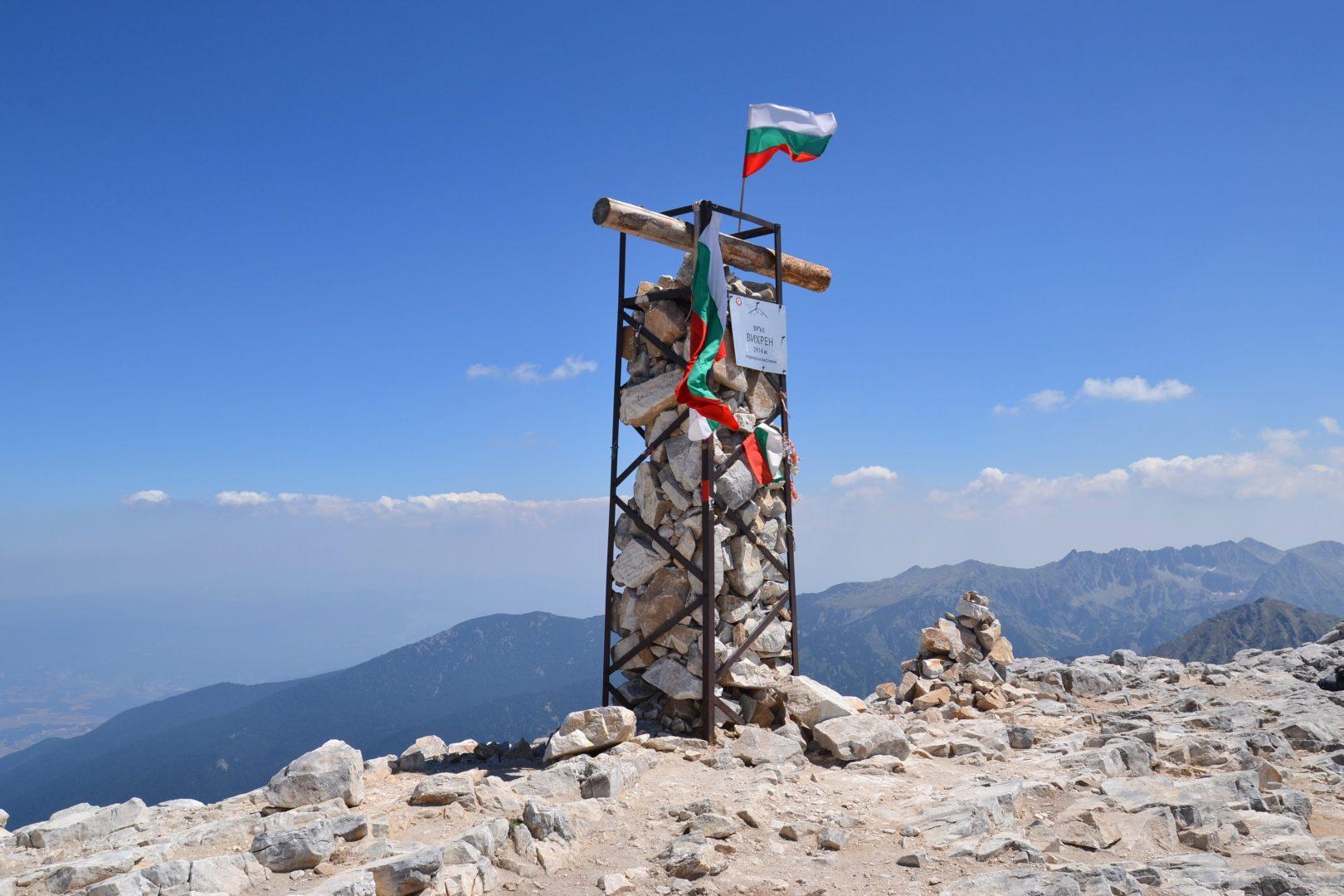 Vihren, the highest peak of Pirin Mountains